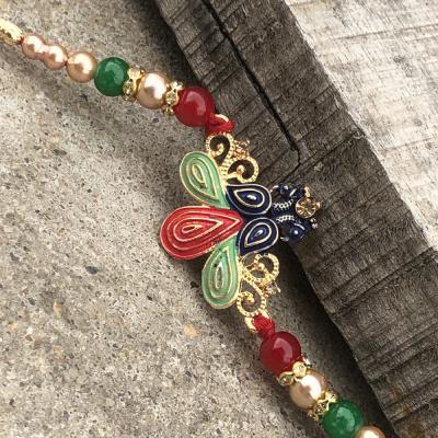 Peacock Multicolor Gold Work Rakhi for Bhaiya