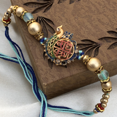 Divine Peacock & Radhe Krishna Rakhi for Raksha Bandhan